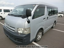 Used 2004 TOYOTA HIACE WAGON BG347709 for Sale for Sale