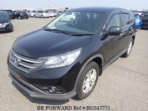 Used 2014 HONDA CR-V BG347771 for Sale for Sale