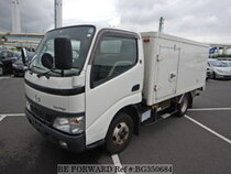 Used 2004 HINO DUTRO BG350684 for Sale for Sale