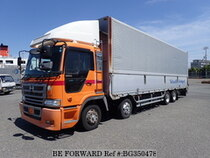 Used 2001 HINO PROFIA BG350478 for Sale for Sale