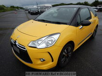 Used 2013 CITROEN DS3 BG352158 for Sale for Sale