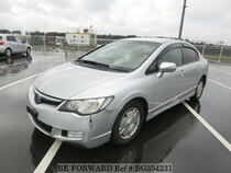 Used 2007 HONDA CIVIC HYBRID BG354231 for Sale for Sale