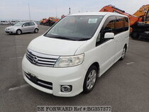 Used 2007 NISSAN SERENA BG357377 for Sale for Sale