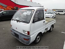 Used 1995 MITSUBISHI MINICAB TRUCK BG357363 for Sale for Sale