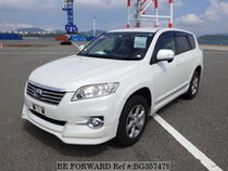 Used 2012 TOYOTA VANGUARD BG357479 for Sale for Sale