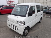 Used 2013 MITSUBISHI MINICAB VAN BG352057 for Sale for Sale
