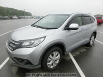 Used 2012 HONDA CR-V BG356366 for Sale for Sale