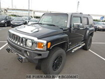 Used 2007 HUMMER H3 BG356367 for Sale for Sale