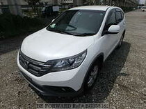 Used 2013 HONDA CR-V BG358162 for Sale for Sale