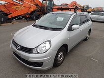 Used 2012 NISSAN AD EXPERT BG359186 for Sale for Sale