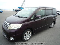 Used 2008 NISSAN SERENA BG358948 for Sale for Sale