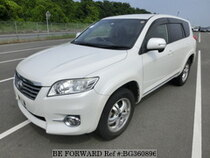 Used 2012 TOYOTA VANGUARD BG360896 for Sale for Sale
