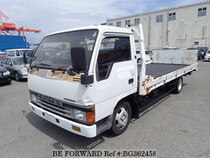 Used 1991 MITSUBISHI CANTER BG362458 for Sale for Sale