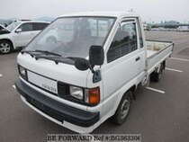 Used 1994 TOYOTA LITEACE TRUCK BG363306 for Sale for Sale