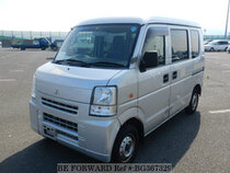 Used 2014 MITSUBISHI MINICAB VAN BG367329 for Sale for Sale