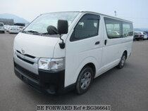 Used 2014 TOYOTA HIACE VAN BG366641 for Sale for Sale