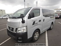 Used 2014 NISSAN CARAVAN VAN BG366879 for Sale for Sale