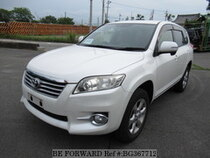 Used 2012 TOYOTA VANGUARD BG367712 for Sale for Sale