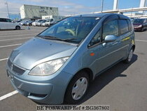 Used 2009 MITSUBISHI COLT BG367803 for Sale for Sale