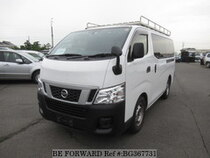 Used 2014 NISSAN CARAVAN VAN BG367731 for Sale for Sale