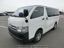 Used 2010 TOYOTA HIACE VAN BG368347 for Sale for Sale