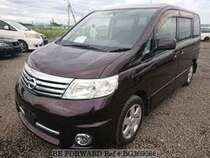 Used 2007 NISSAN SERENA BG369566 for Sale for Sale