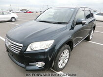 Used 2012 TOYOTA VANGUARD BG370380 for Sale for Sale
