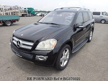 Used 2012 MERCEDES-BENZ GL-CLASS BG370322 for Sale for Sale