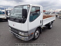 Used 2001 MITSUBISHI CANTER BG371720 for Sale for Sale