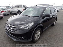 Used 2014 HONDA CR-V BG373268 for Sale for Sale