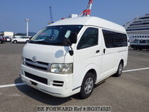 Used 2006 TOYOTA HIACE VAN BG374525 for Sale for Sale