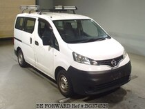 Used 2013 NISSAN VANETTE VAN BG374529 for Sale for Sale