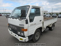 Used 1993 TOYOTA DYNA TRUCK BG374622 for Sale for Sale
