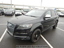 Used 2012 AUDI Q7 BG375509 for Sale for Sale