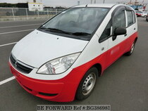 Used 2006 MITSUBISHI COLT BG386985 for Sale for Sale