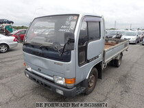 Used 1992 NISSAN ATLAS BG388874 for Sale for Sale