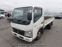 Used 2007 MITSUBISHI CANTER GUTS BG388876 for Sale for Sale