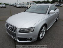 Used 2008 AUDI S5 BG389653 for Sale for Sale