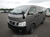 Used 2014 NISSAN CARAVAN VAN BG389612 for Sale for Sale