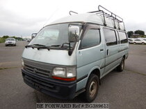 Used 2000 TOYOTA REGIUSACE VAN BG389613 for Sale for Sale