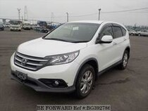 Used 2013 HONDA CR-V BG392786 for Sale for Sale