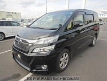 Used 2013 TOYOTA VELLFIRE BG394550 for Sale for Sale