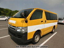 Used 2007 TOYOTA HIACE VAN BG394828 for Sale for Sale