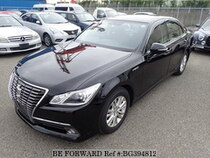Used 2014 TOYOTA CROWN HYBRID BG394812 for Sale for Sale