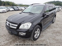 Used 2006 MERCEDES-BENZ GL-CLASS BG396124 for Sale for Sale