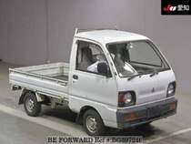 Used 1993 MITSUBISHI MINICAB TRUCK BG397246 for Sale for Sale