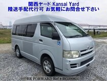 Used 2005 TOYOTA REGIUSACE VAN BG399631 for Sale for Sale