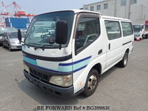 Used 2004 TOYOTA DYNA ROUTE VAN BG399830 for Sale for Sale