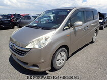 Used 2006 HONDA STEP WGN BG401934 for Sale for Sale