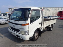 Used 2001 TOYOTA TOYOACE BG402853 for Sale for Sale